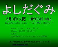 Hiyoshi_nap_3