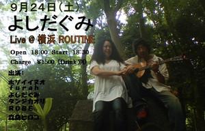 Routine2_4